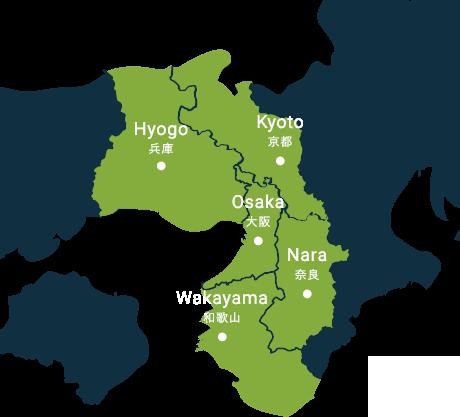 大阪・兵庫・京都・奈良・和歌山 基本対応エリアマップ